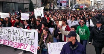 Student Proets in Skopje by SJM (3)