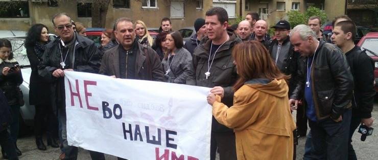 ССНМ: Да престане рашомонијадата околу преговорите за медиумите