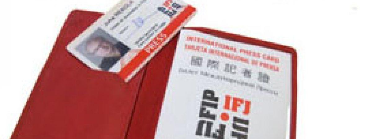 Меѓународна прес-картичка