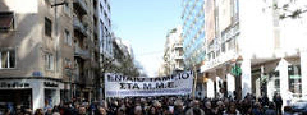 Greece: 7-hour strike to sustain pluralism in broadcasting