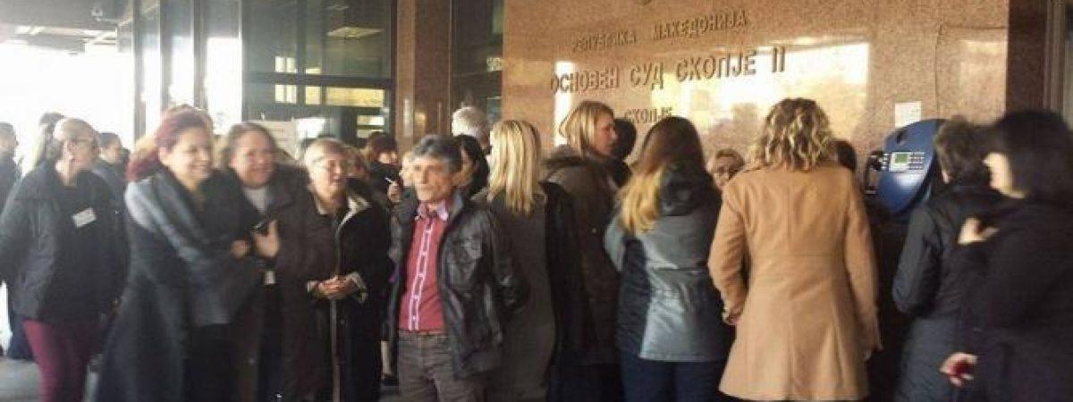 """""""Повелбата за солидарност"""" со поддршка на штрајкот на вработените во судската администрација"""