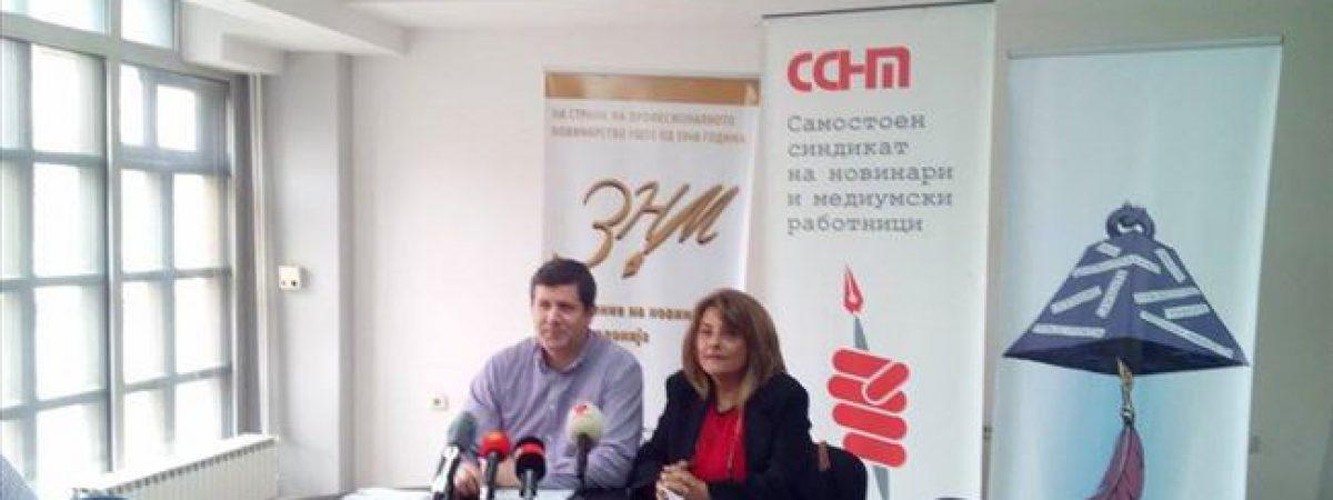 The Prosecutor`s Office Tolerates Milenko Nedelkovski`s Hate Speech