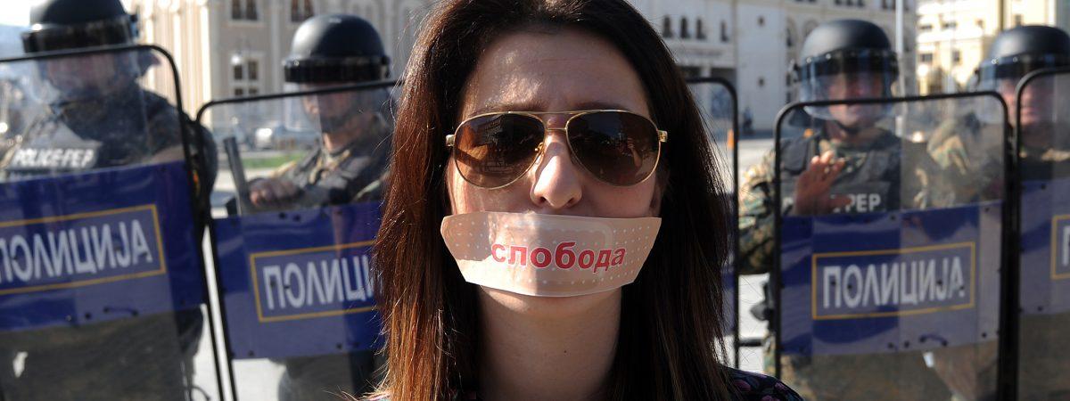 Протест пред Влада