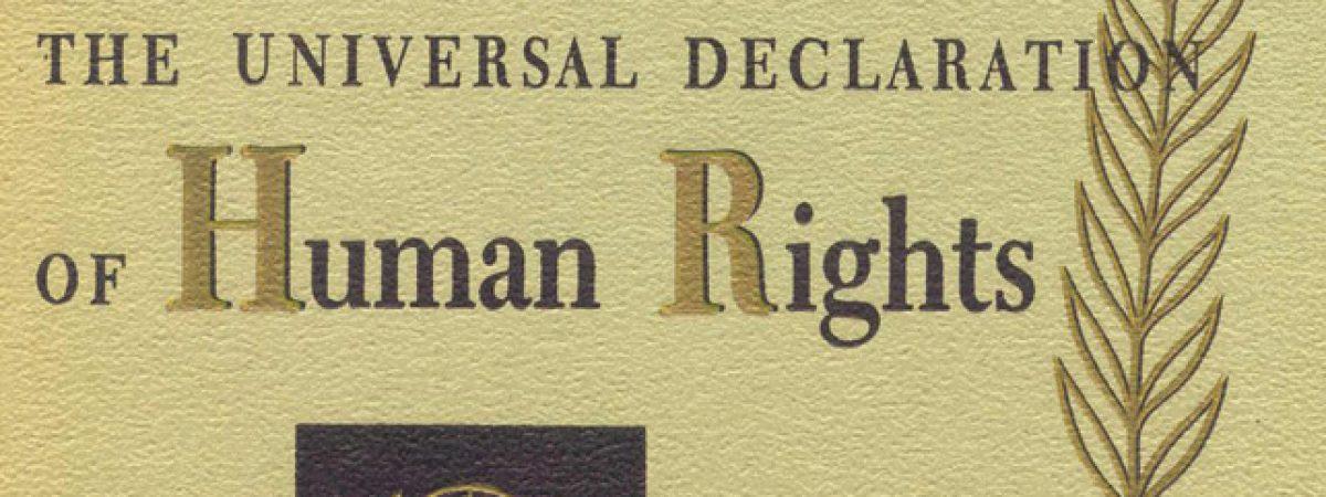 Синдикално право е основно човеково право
