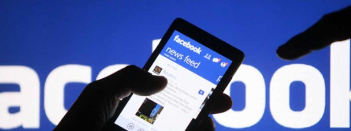 Facebook се впушта во новинарски води