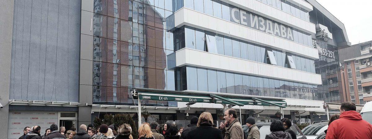 Редакцијата на Вест се приклучи на штрајкот во МПМ