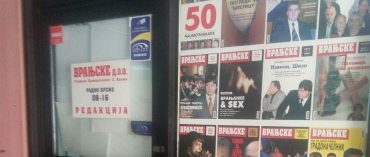 Штрајк со глад на новинар во Србија