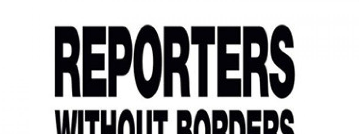 Репортери без граници со спот против лажните вести