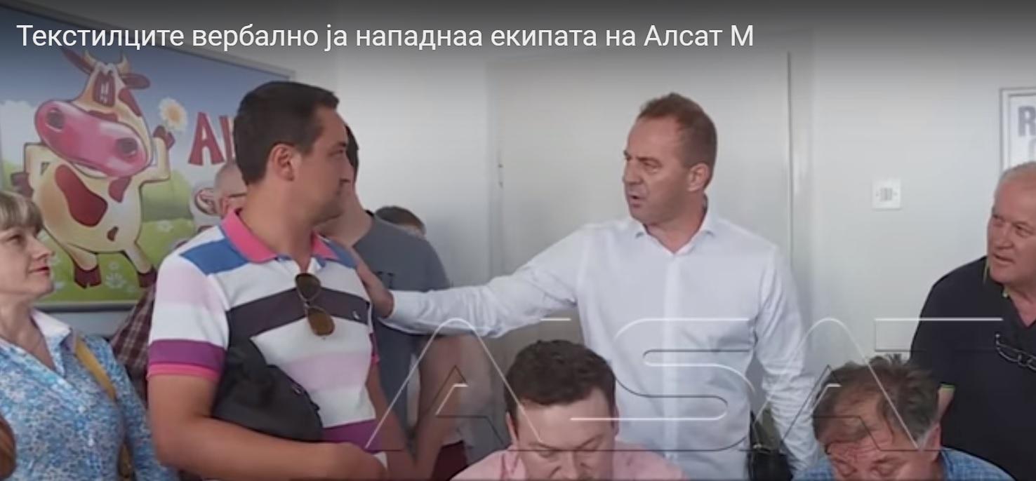 Осуда на вербалниот напад врз екипата на ТВ АЛСАТ
