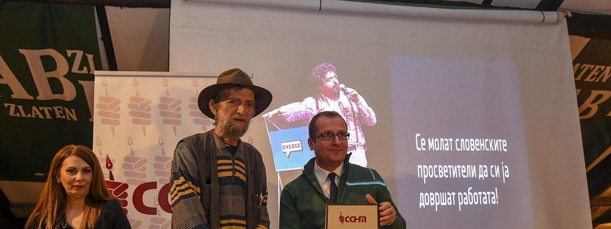 Наградата за медиум промотор на новинарството како јавно добро за Алсат М