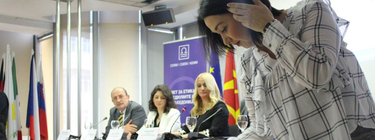 ССНМ се приклучи на мрежата за борба против говорот на омраза во медиумите