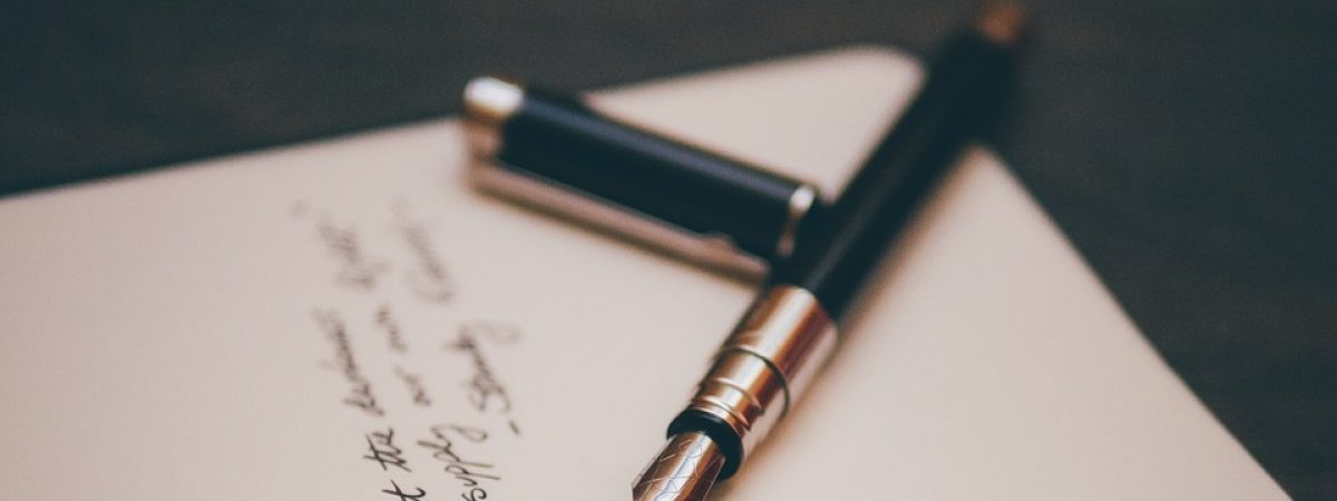 """Конкурс на ССНМ за текст за публикацијата """"Новинарството како јавно добро"""""""