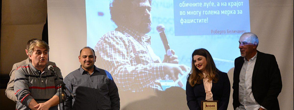 """Наградата """"Роберто Беличанец"""" за Мета, Порталб и Вистиномер"""