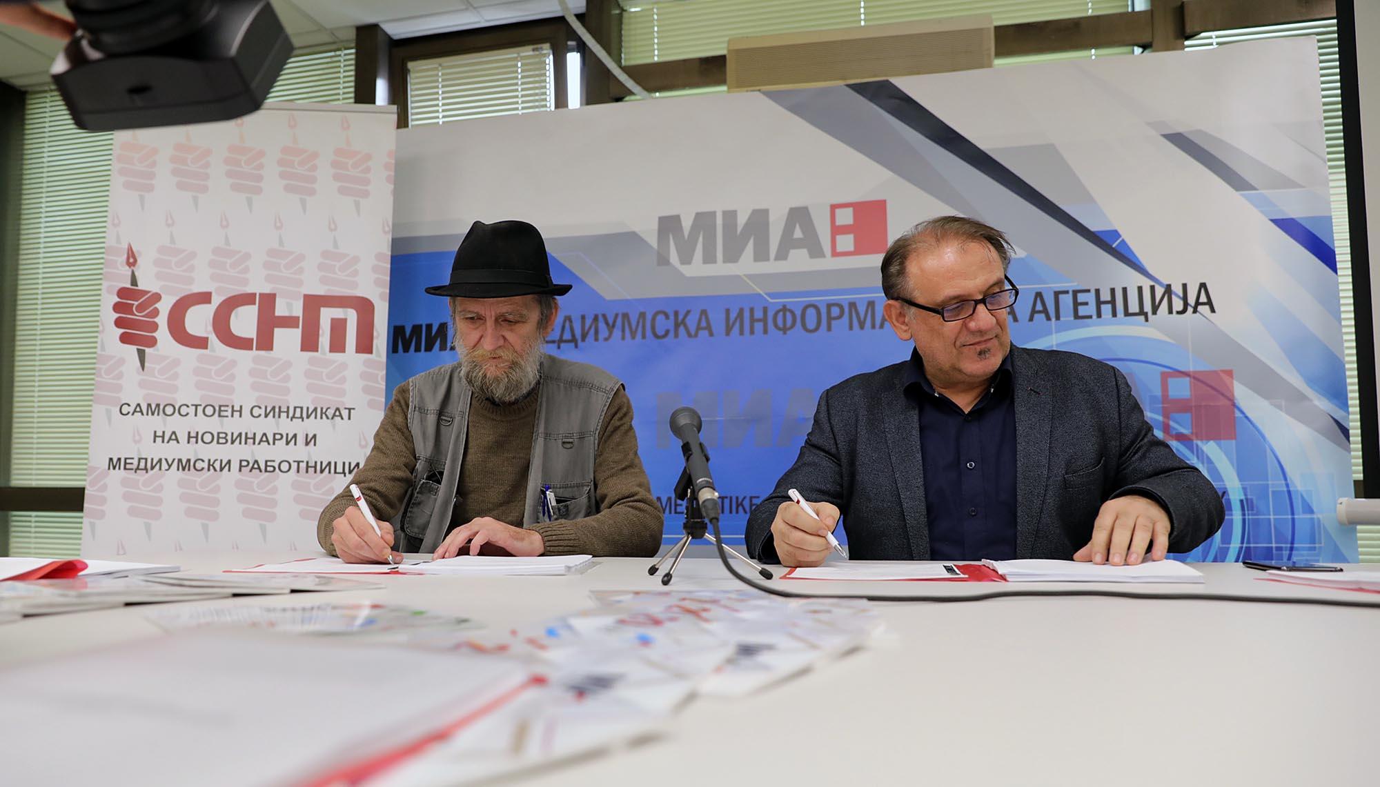 Потпишан првиот колективен договор во медиумите помеѓу ССНМ и МИА