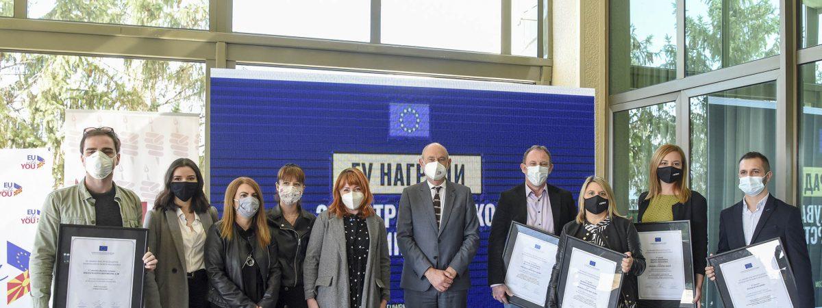 Доделени наградите на ЕУ за истражувачко новинарство