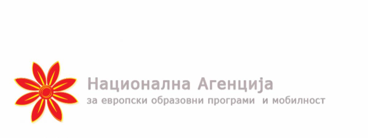 ССНМ, ЗНМ и СЕММ: Осуда за заканите и дискредитациите кон новинари