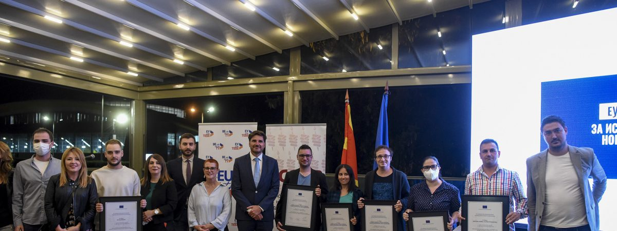 Доделени ЕУ наградите за истражувачко новинарство за 2020 година